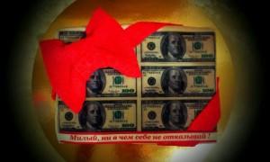 торт доллары на заказ